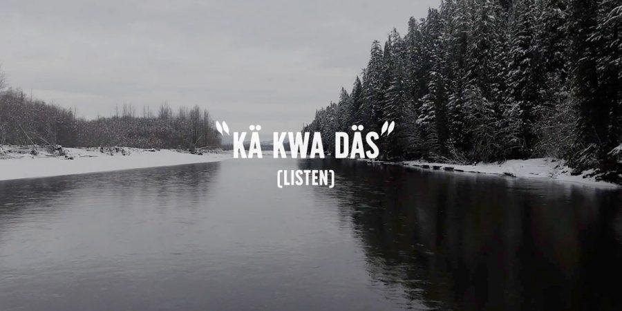 KÄ KWA DÄS (Listen)